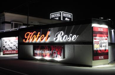 ホテル ローズ